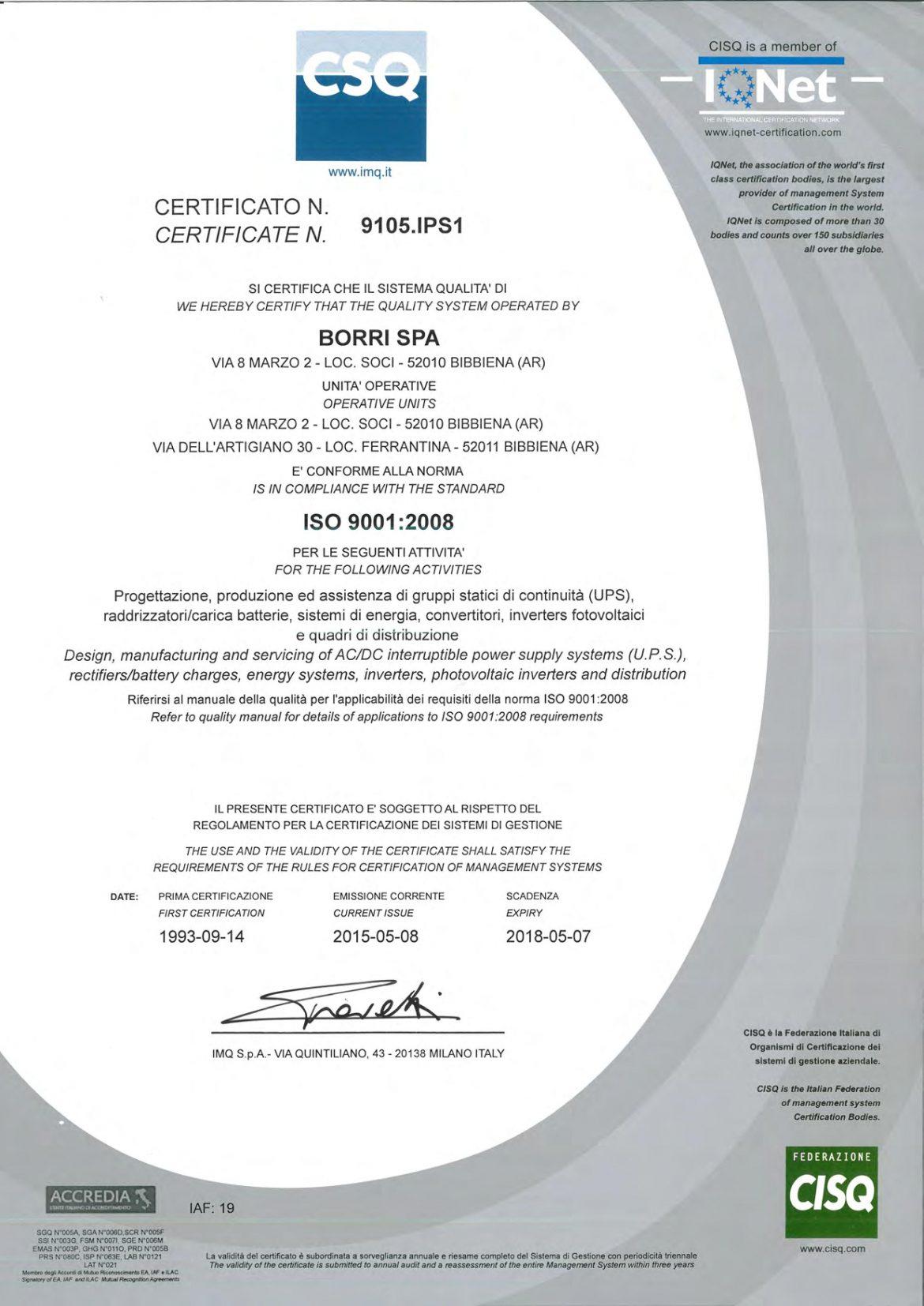 Ейч Ай Инженеринг ISO 9001:2008 Borri