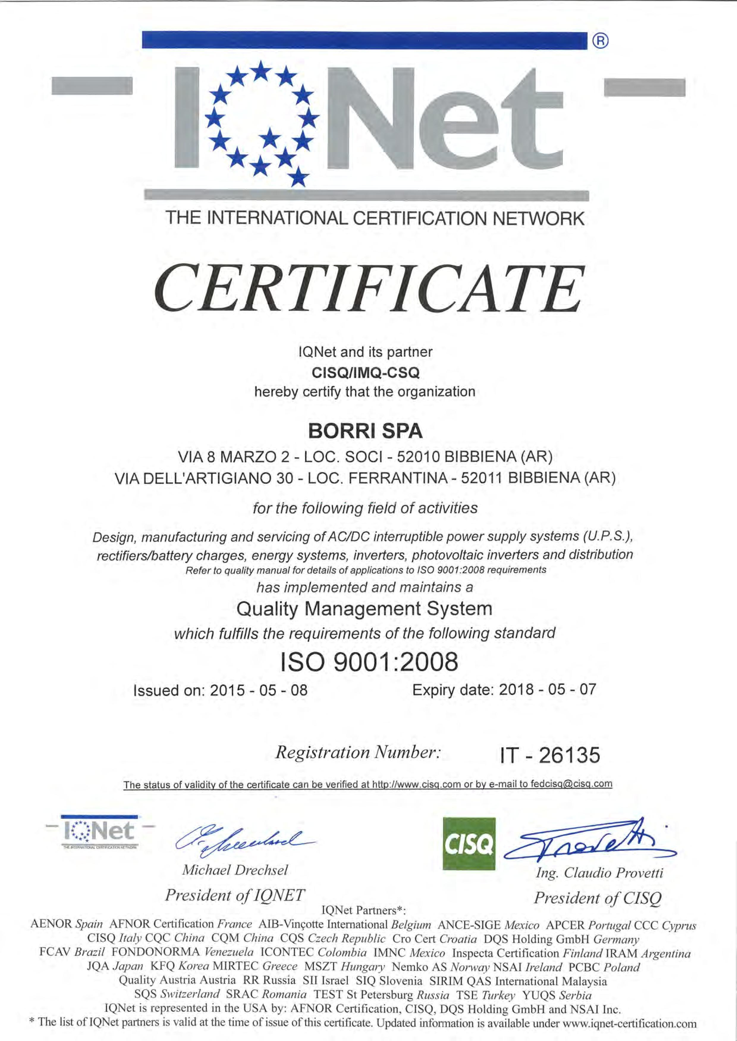 Ейч Ай Инженериг Сертификат 3 - IQNET