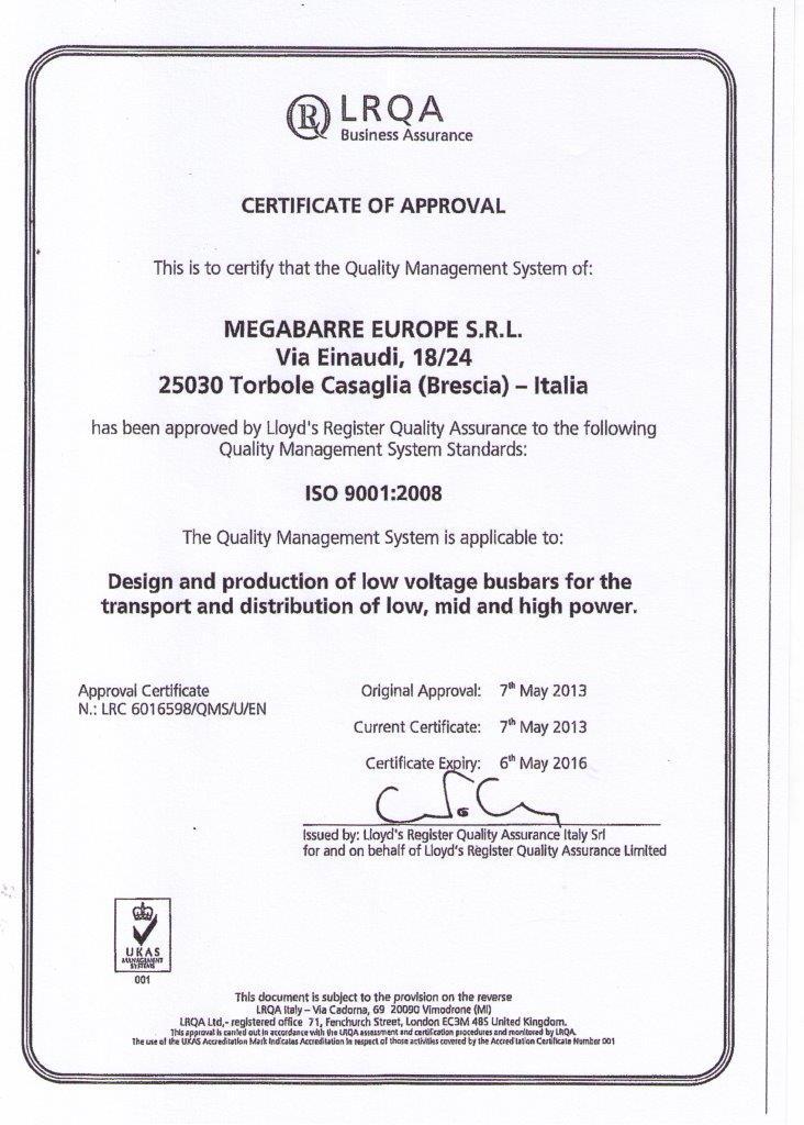 Ейч Ай Инженеринг ISO 9001:2008 Megabarre