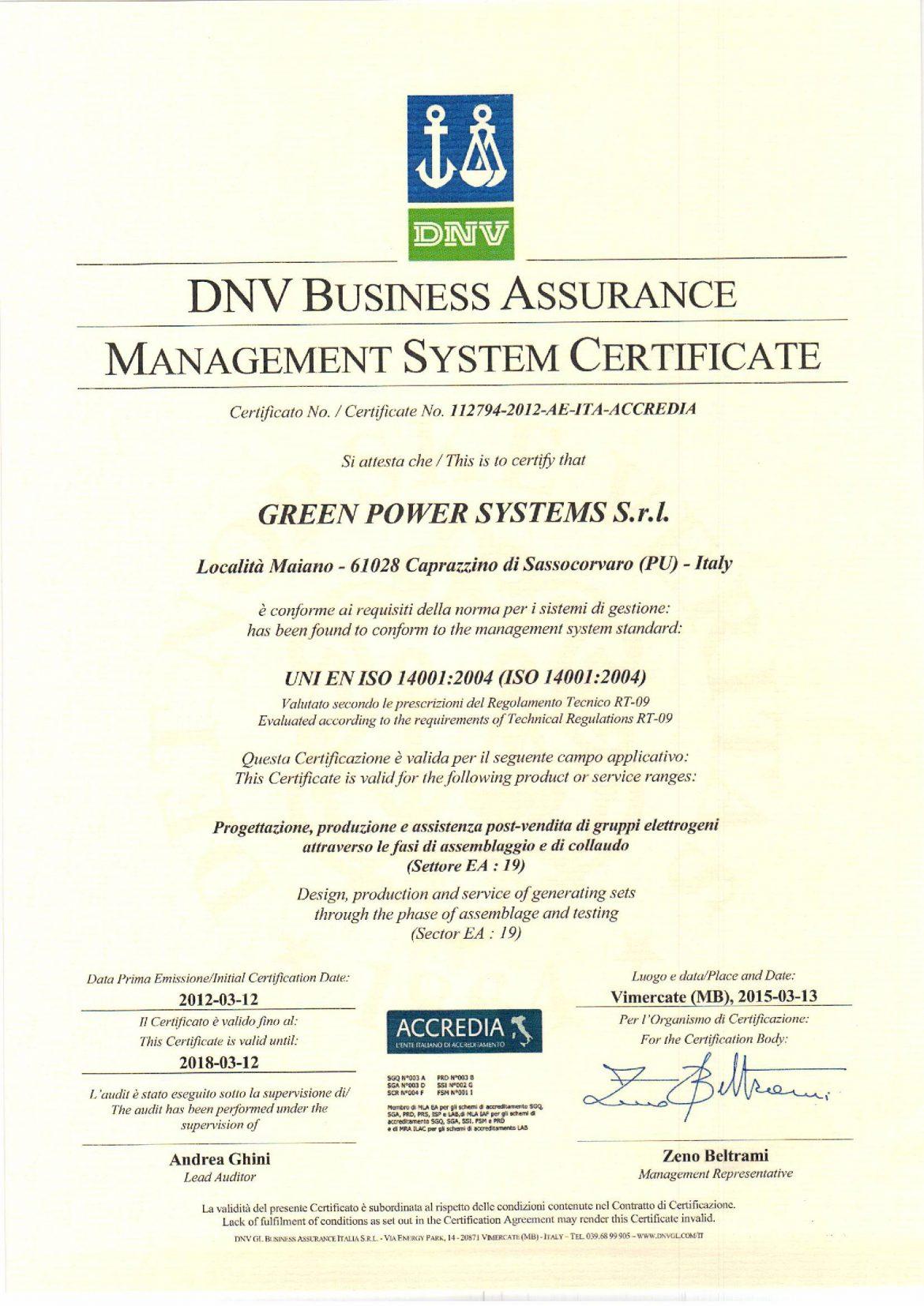 Ейч Ай Инженериг Сертификат 2 DNV