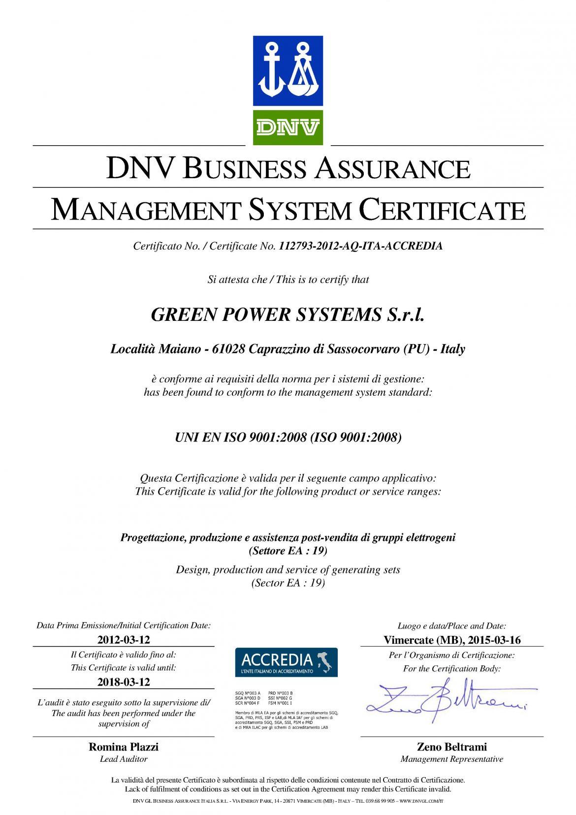 Ейч Ай Инженериг - сертификат 1 - DNV